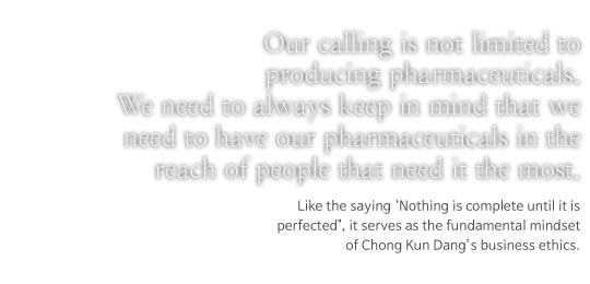Our calling is not limited to producing pharmaceuticals. We need to always keep in mind that we need to have our pharmaceuticals in the reach of people that need it the most.